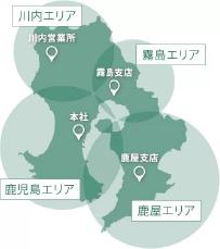 鹿児島県下4つのエリアネットワーク