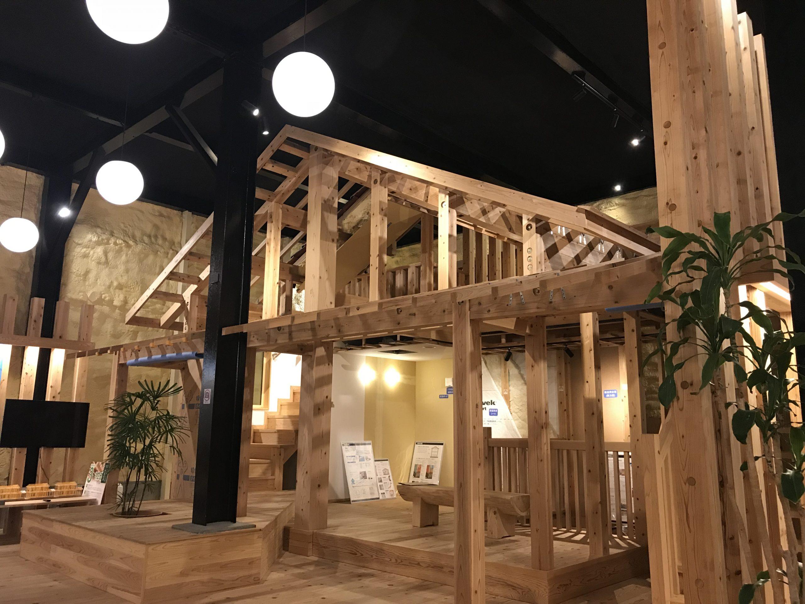 新築&リノベーション モデルハウス7会場同時見学会